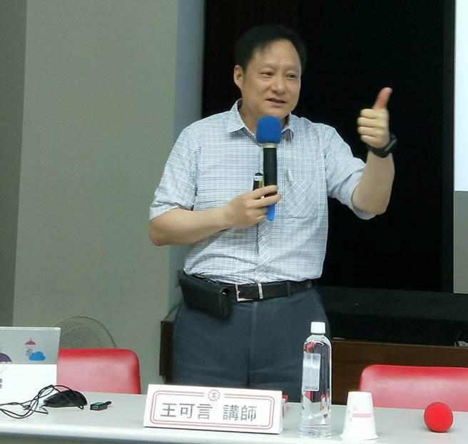 圖三、台灣金融科技協會理事長王可言 (吳碧娥/攝影)