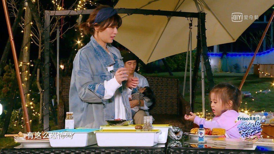 賈靜雯下廚慘遭咘咘嫌棄。圖/截圖自愛奇藝台灣站