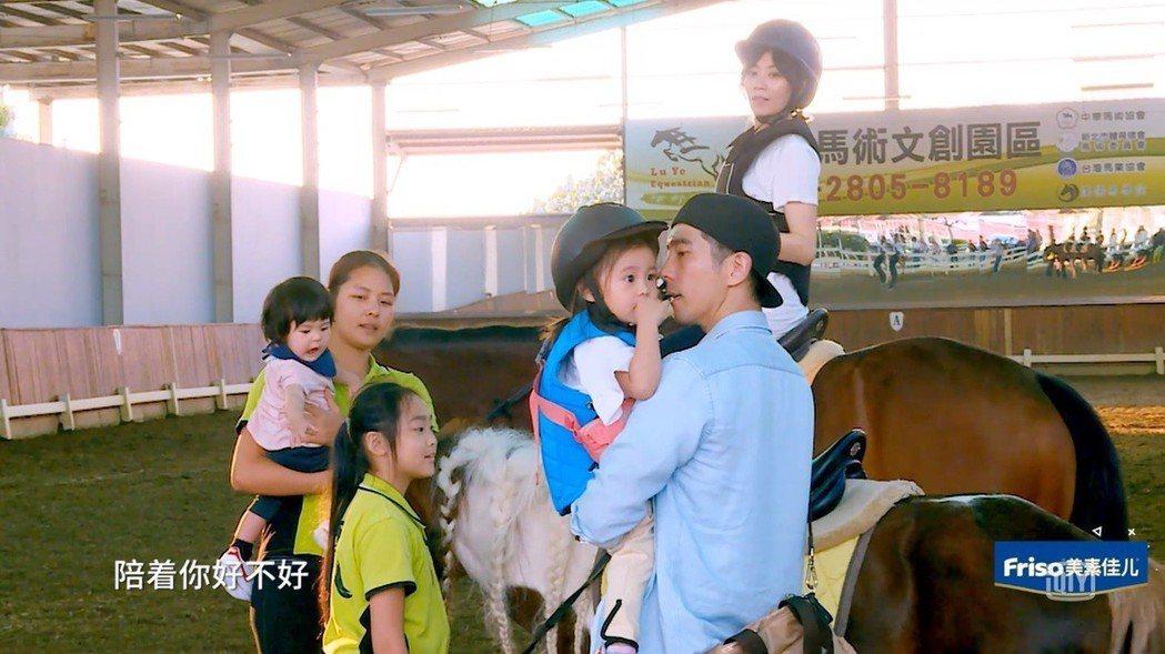 賈靜雯展現騎馬英姿,咘咘卻害怕不敢騎。圖/截圖自愛奇藝台灣站