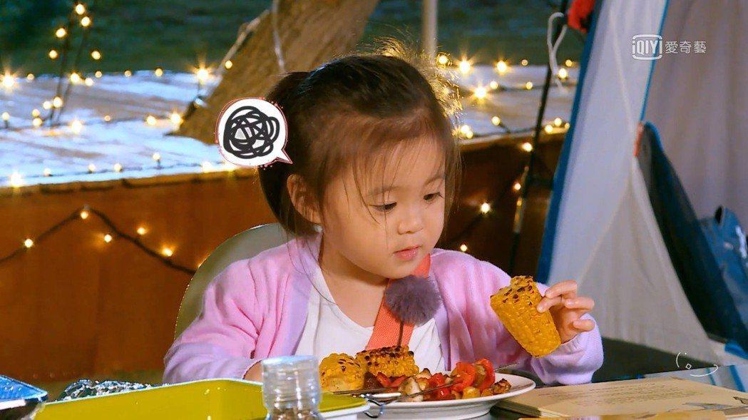 咘咘不想吃媽媽烤的食物。圖/截圖自愛奇藝台灣站