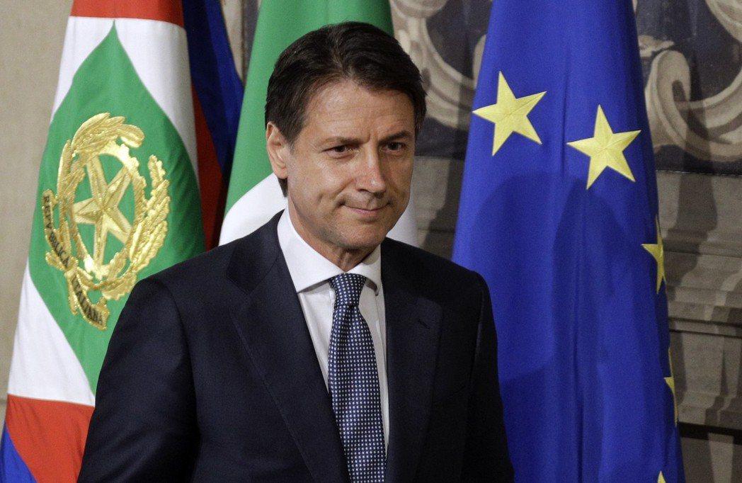 義大利政黨達成組閣協議,政治素人孔蒂將出任義大利總理。 美聯社