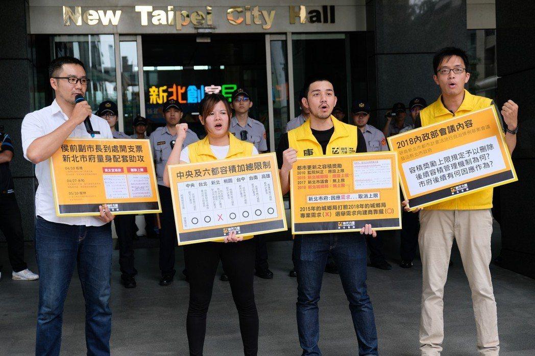 彭盛韶(左1)、唐聖捷(左2)、曾柏瑜(左3)及陳志明(左4)赴新北市政府門口開...