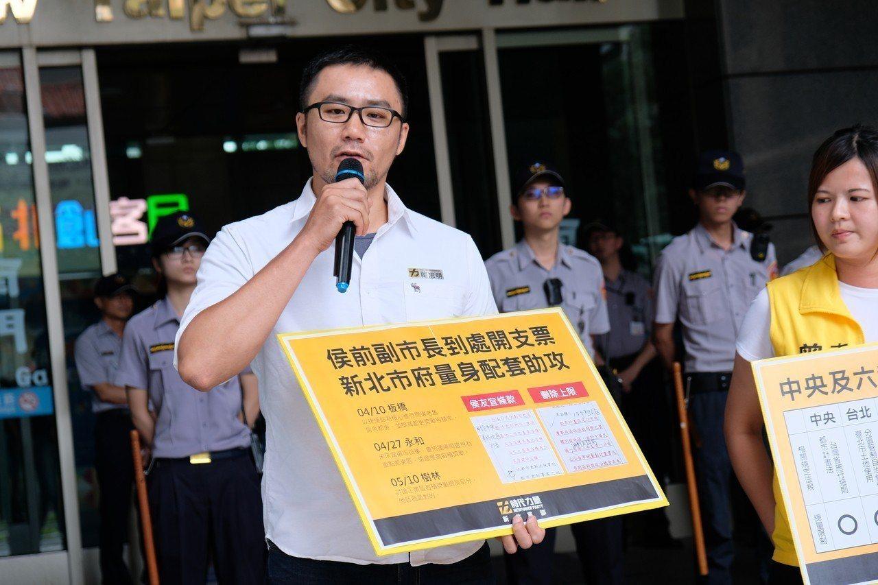 陳志明要求新北市府應該要行政中立。記者張曼蘋/攝影