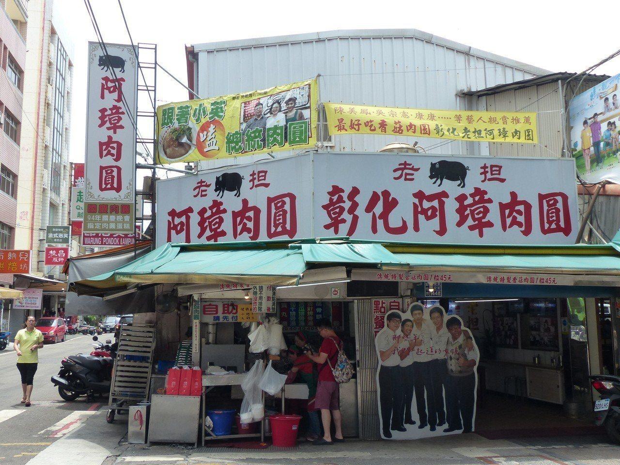 彰化肉圓人氣店阿璋肉圓從今天起,每顆從40元漲到45元。記者劉明岩/攝影