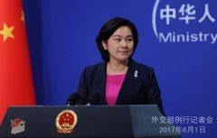 美批中國南海建島礁「惡霸」 陸:是誰派艦機抵近偵察