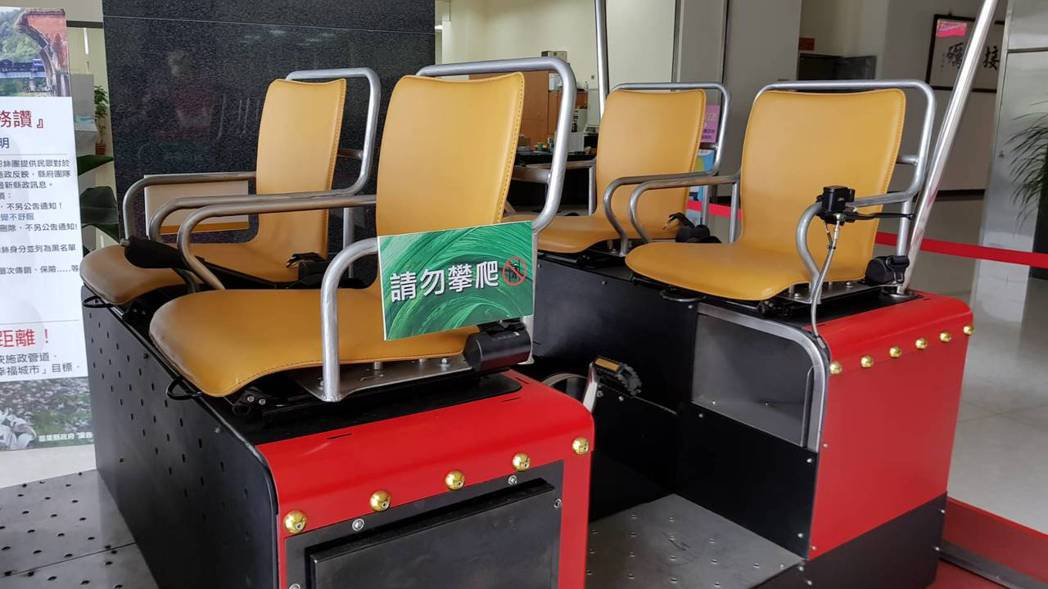 舊山線Rail Bike軌道自行車座椅將加裝安全固定裝置,避免乘客中途下車發生危...