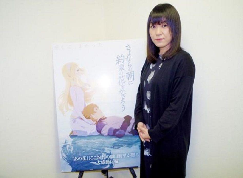 岡田麿里在日本動漫界的地位崇高。圖/向洋提供