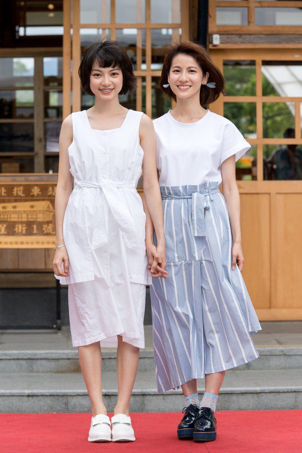 連俞涵(右)、姚愛寗在戲中飾演姐妹。圖/三立提供