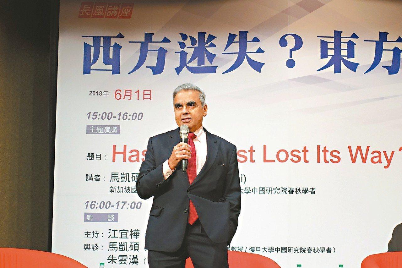 馬凱碩分析中國大陸崛起的新情勢。 圖/長風文教基金會提供