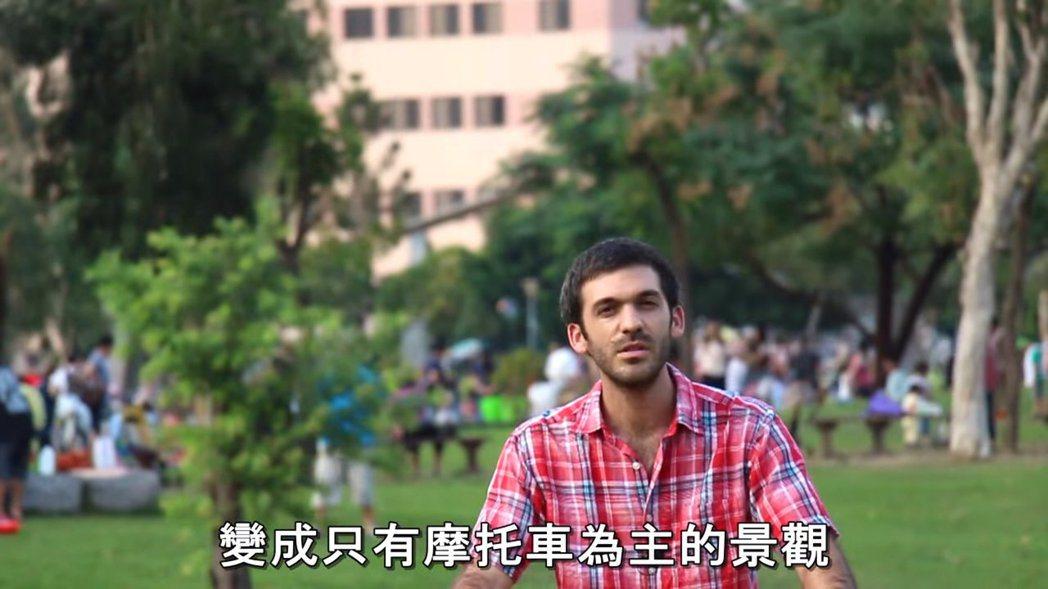 以色列學生Tom Fleischer在2015年拍攝的「拜託,用走的」影片,點出...