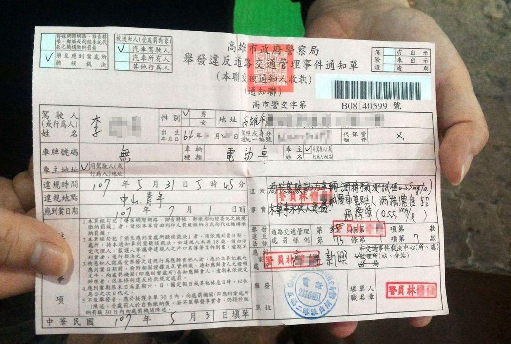 李姓男子騎電動自行車遭開罰單,連員警都填錯法條。記者林保光/攝影