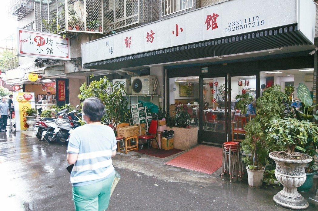 郁坊小館主打江浙菜系,保持傳統美味。 記者杜建重/攝影