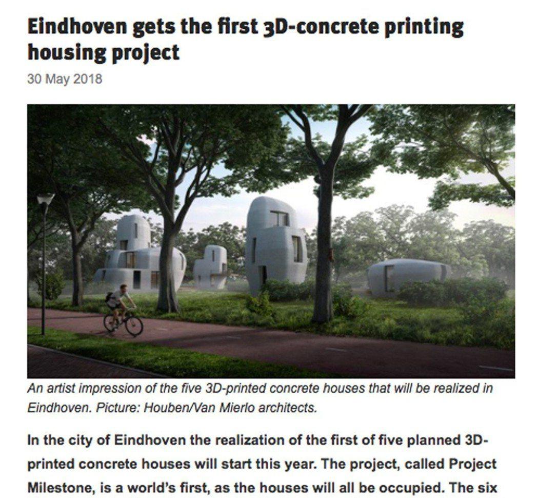 荷蘭計畫明年推出「3D列印住宅」,以水泥材料為主,外觀打破工程限制採取不規則形狀...