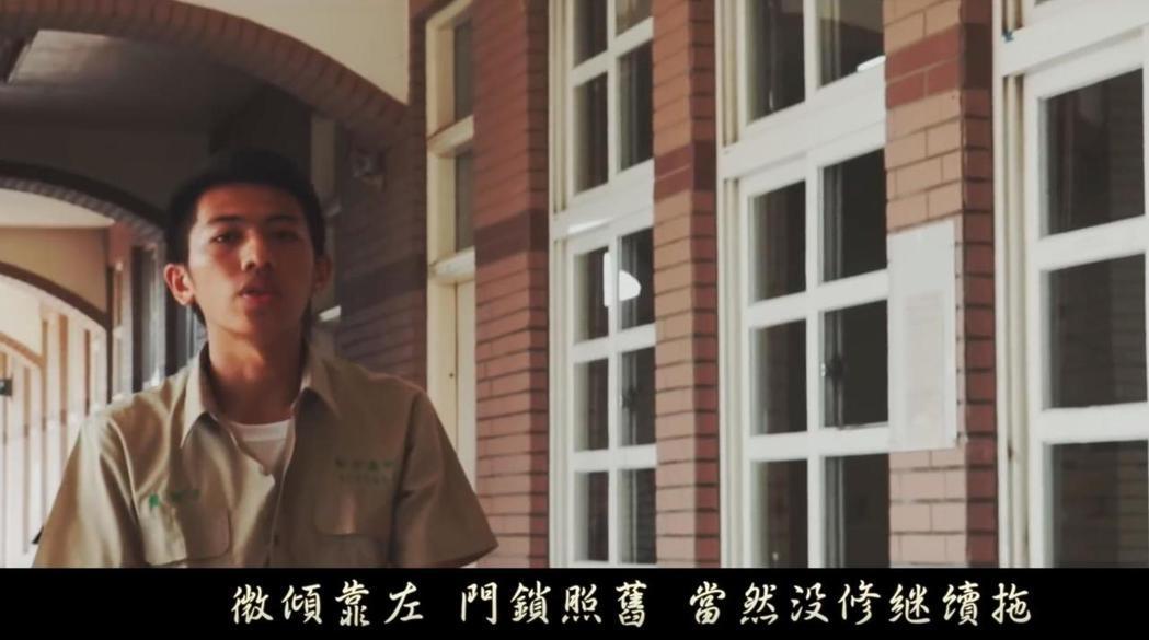 新竹高中畢業生創作「往昔」,也融入Rap紀錄校園生活。圖/新竹高中提供
