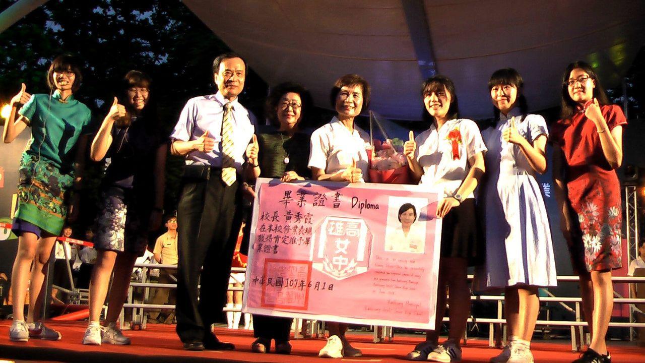 雄女校長黃秀霞(右四)獲頒學生自製的超大型畢業證書。記者徐如宜/攝影