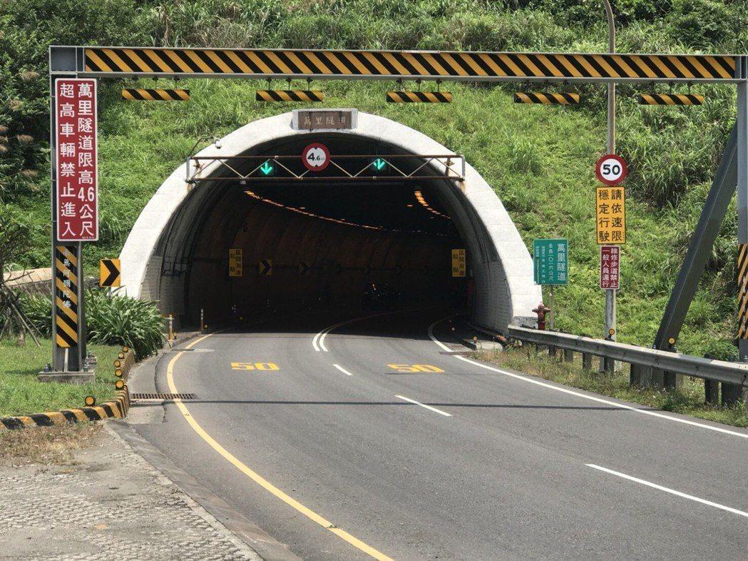 新北市交通大隊預定自今年7月1日起,於新北市萬里區萬里隧道,實施首創區間平均速率科技執法。記者袁志豪/翻攝