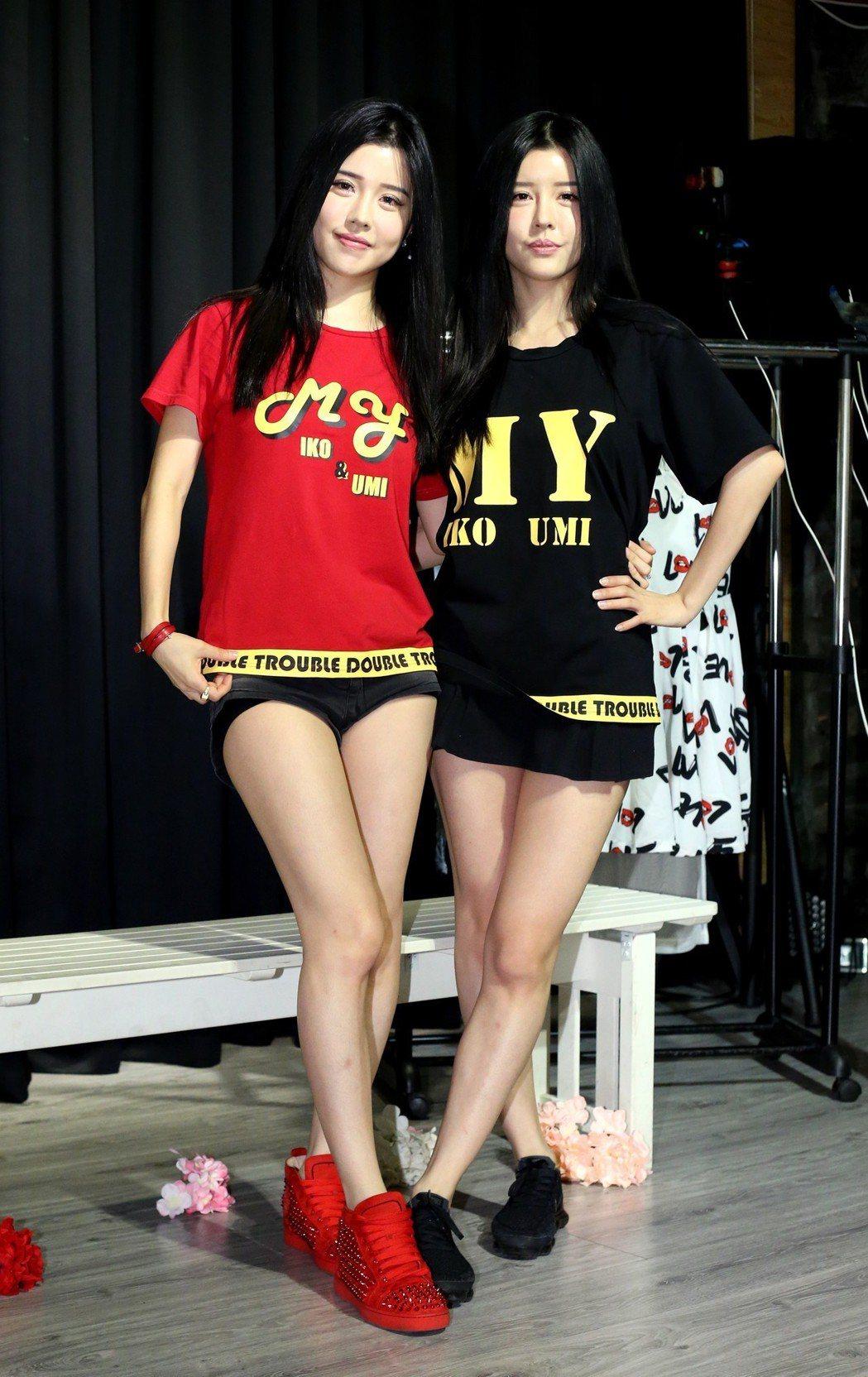 女團「BY2」2日出席自創品牌快閃店活動。記者許正宏/攝影