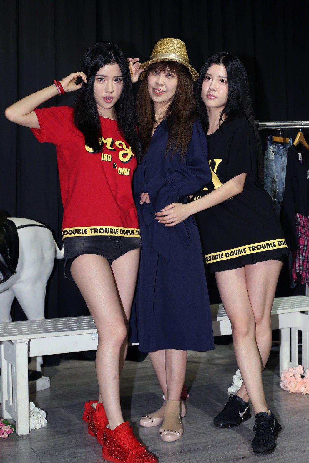 女團「BY2」2日出席自創品牌快閃店活動,左起Yumi、媽媽、Miko。記者許正...