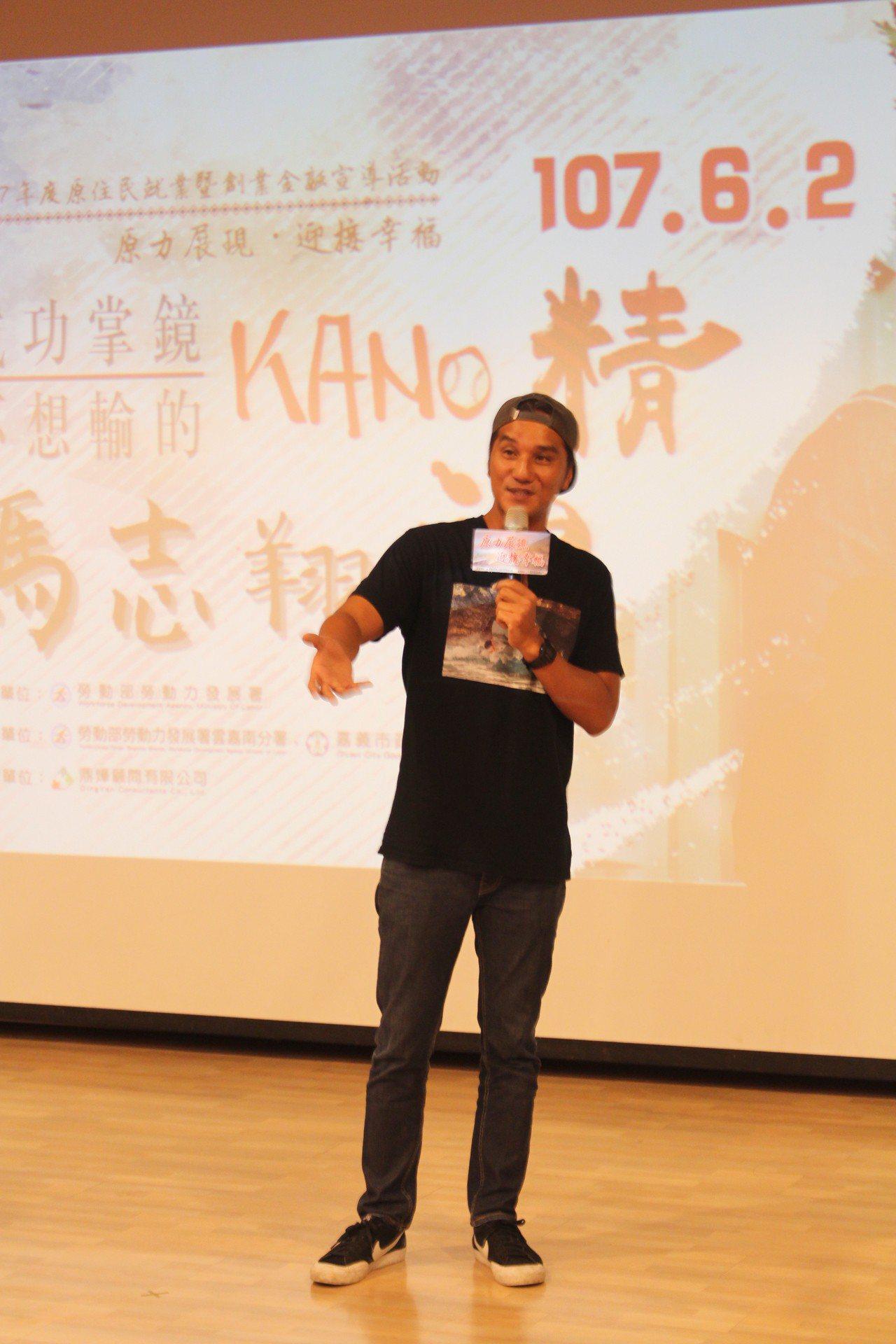 導演馬志翔今天到嘉義市分享個人職涯「成功掌鏡、不想輸的KANO精神」,贏得滿堂彩...