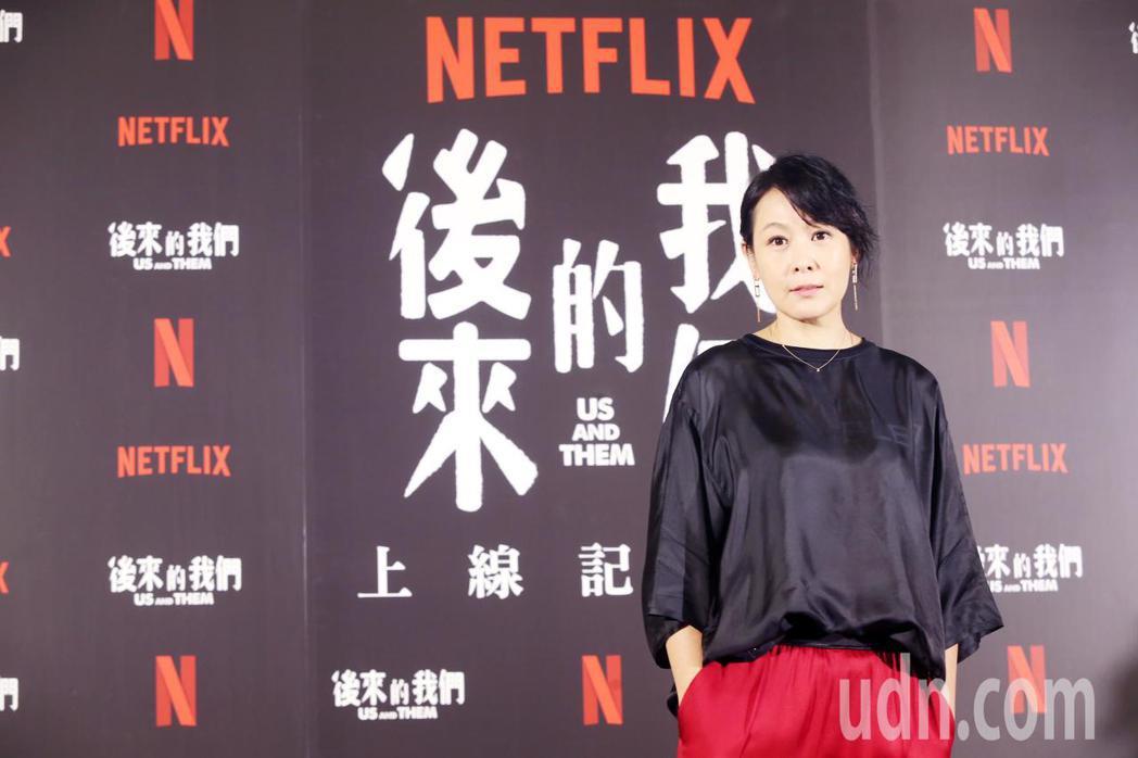 《後來的我們》在中國突破13億人民幣票房口碑好評不斷。記者徐兆玄/攝影