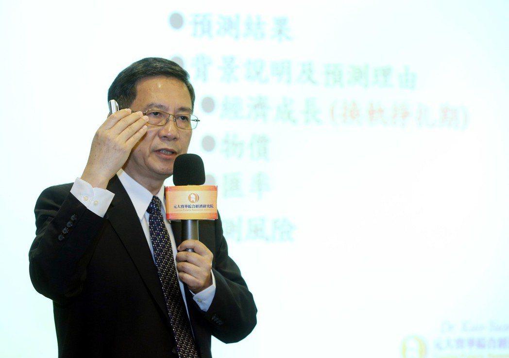 元大寶華經濟研究院院長梁國源。圖/聯合報系資料照片
