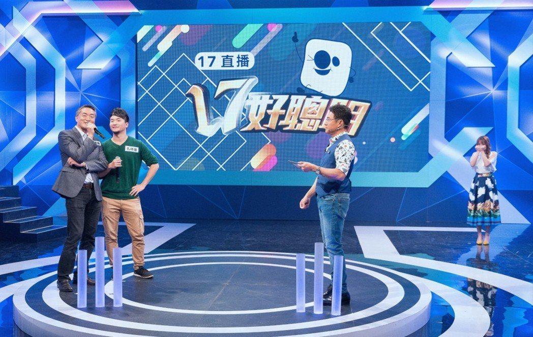 孔子第74代子孫孔繁錦(左)2日晚間帶著兒子孔祥瑄(左2)參加益智直播節目受到高