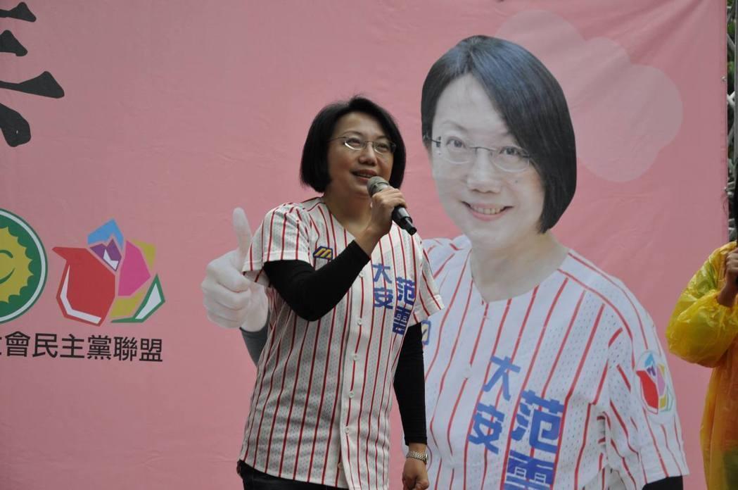 台大社會系副教授范雲。 圖/聯合報系資料照片