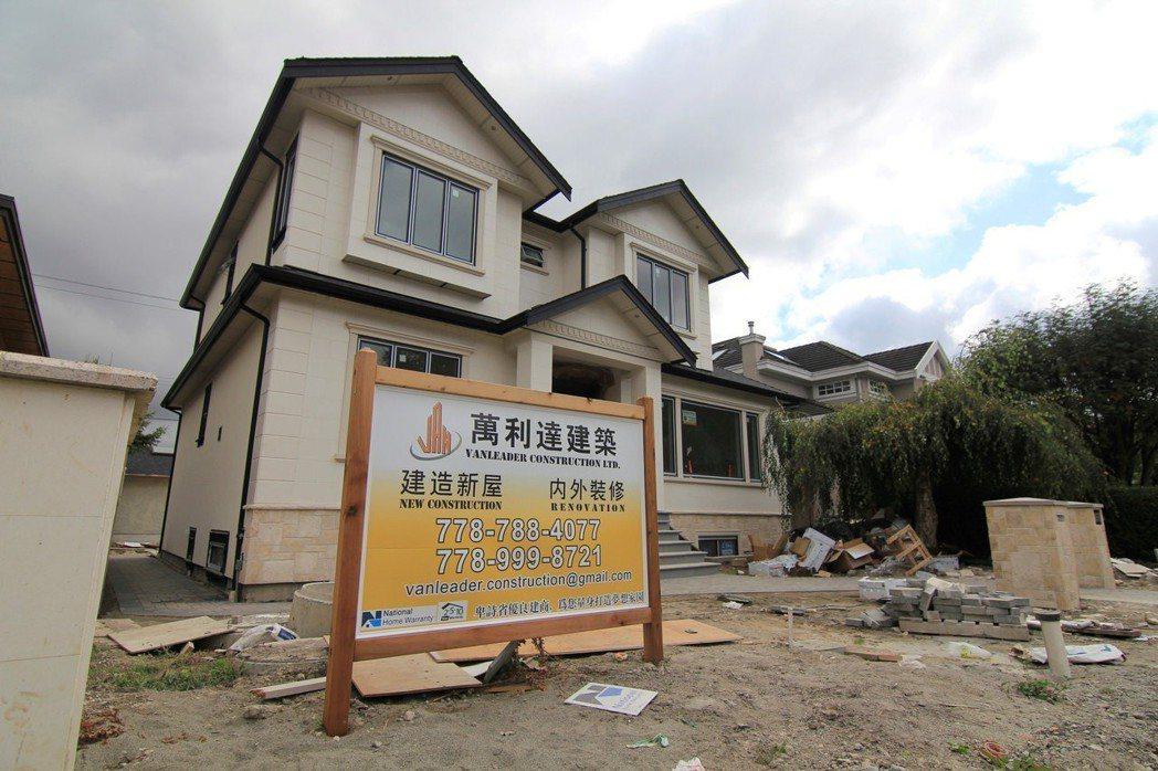 溫哥華有眾多華裔移民,當地許多建案直接用中文打廣告。 (路透)