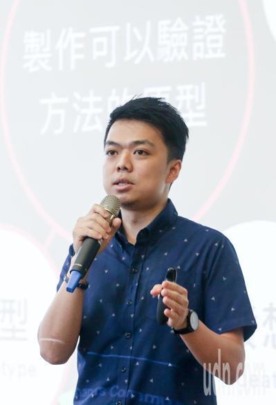 PEBBO執行總監林志勳以「從思考設計到設計思考」為題發表演講。記者鄭清元/攝影