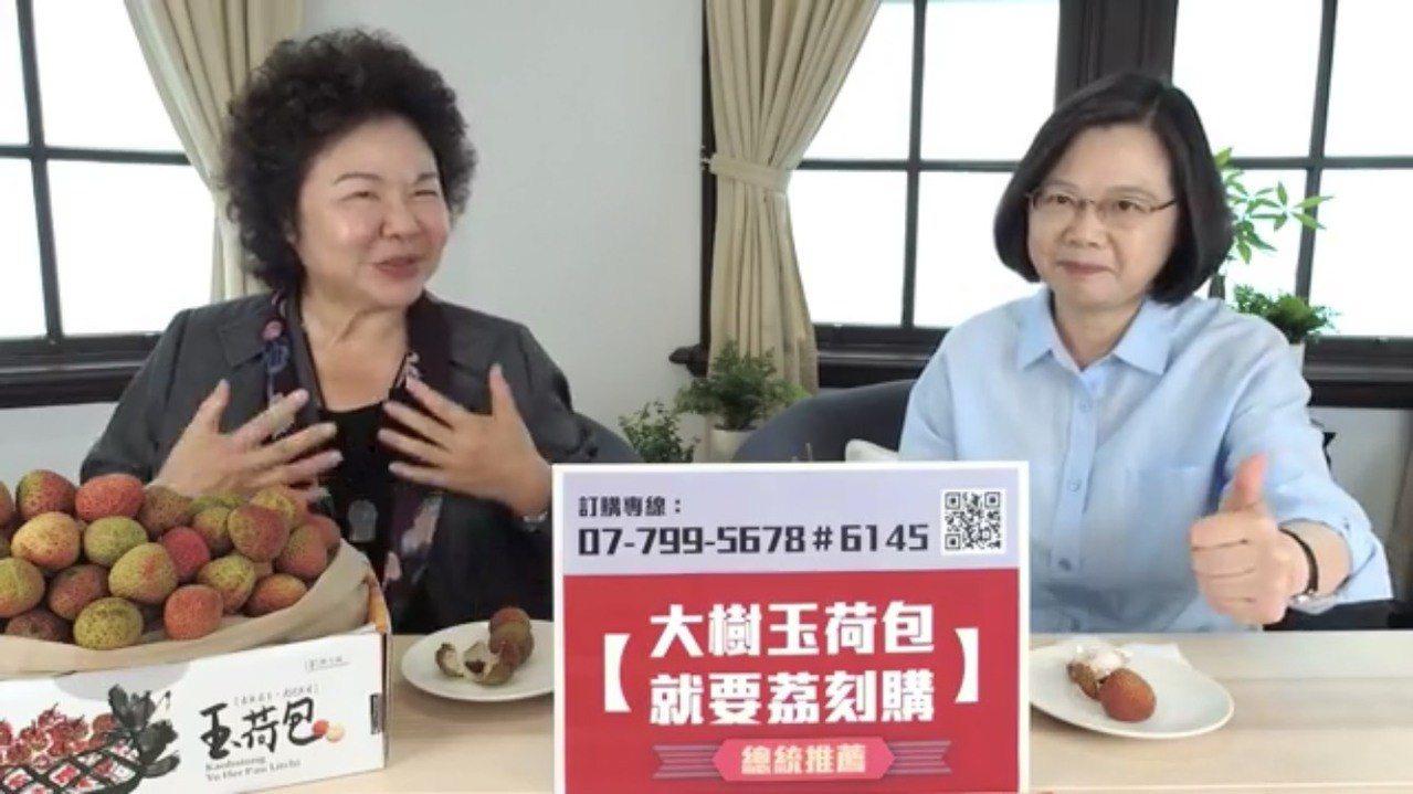 布吉納法索斷交時,總統蔡英文(右)和總統府祕書長陳菊(左)正在臉書開直播賣玉荷包...