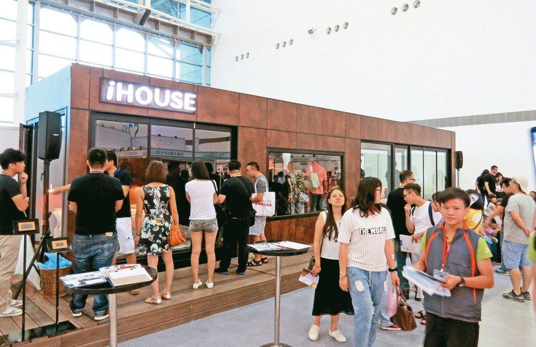「iHouse智能貨櫃屋」參加去(2017)年高雄國際建材大展,吸引許多民眾排隊...