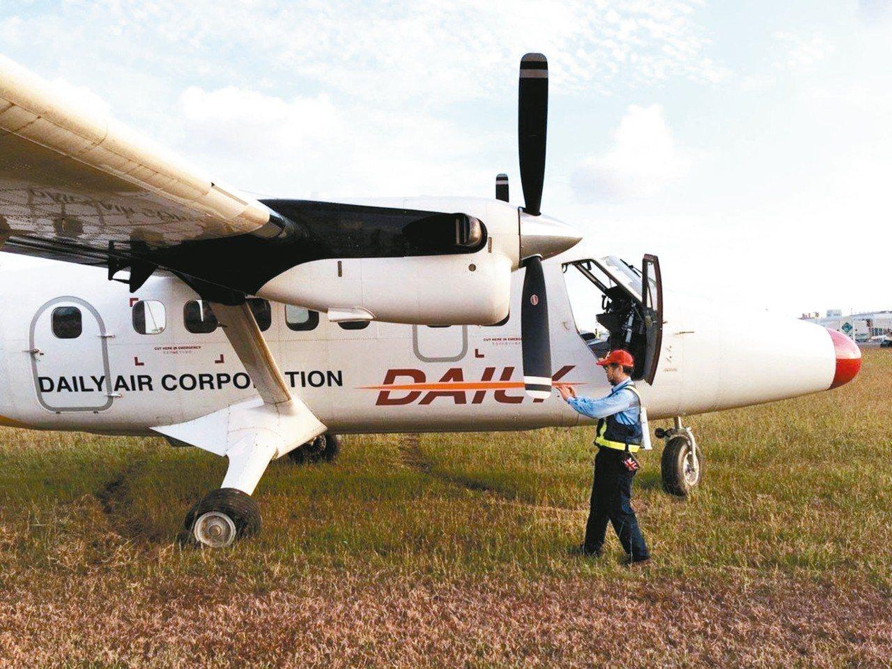 德安航空105年起改租較新的飛機,經營離島航線。 民航局╱提供