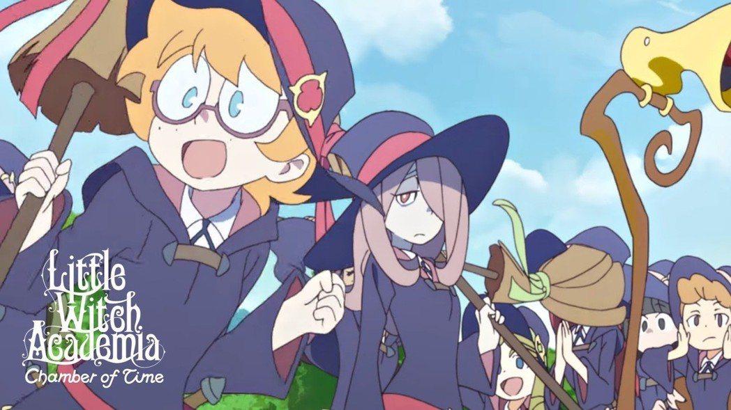 《小魔女學園》是動畫公司 Trigger 於2013年開始繪製的原創動畫系列。