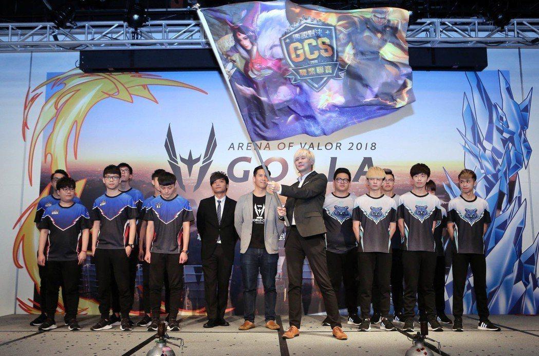 AWC 世界盃兩支 GCS 代表隊被授予象徵台港澳榮耀的 GCS 聯賽旗幟,即將...