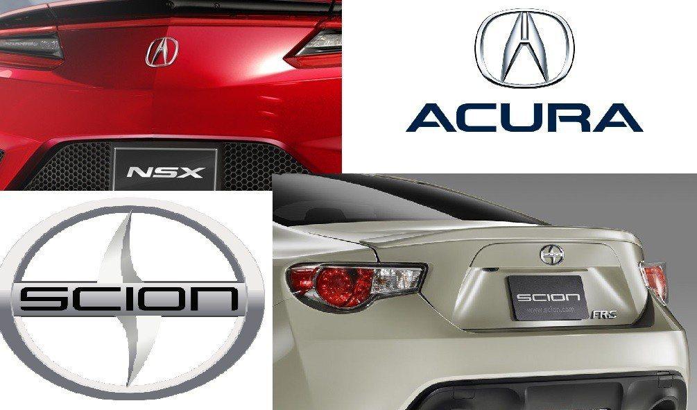 常常有沒看過的汽車品牌,你知道他們是什麼嗎? 摘自ACURA、TOYOTA