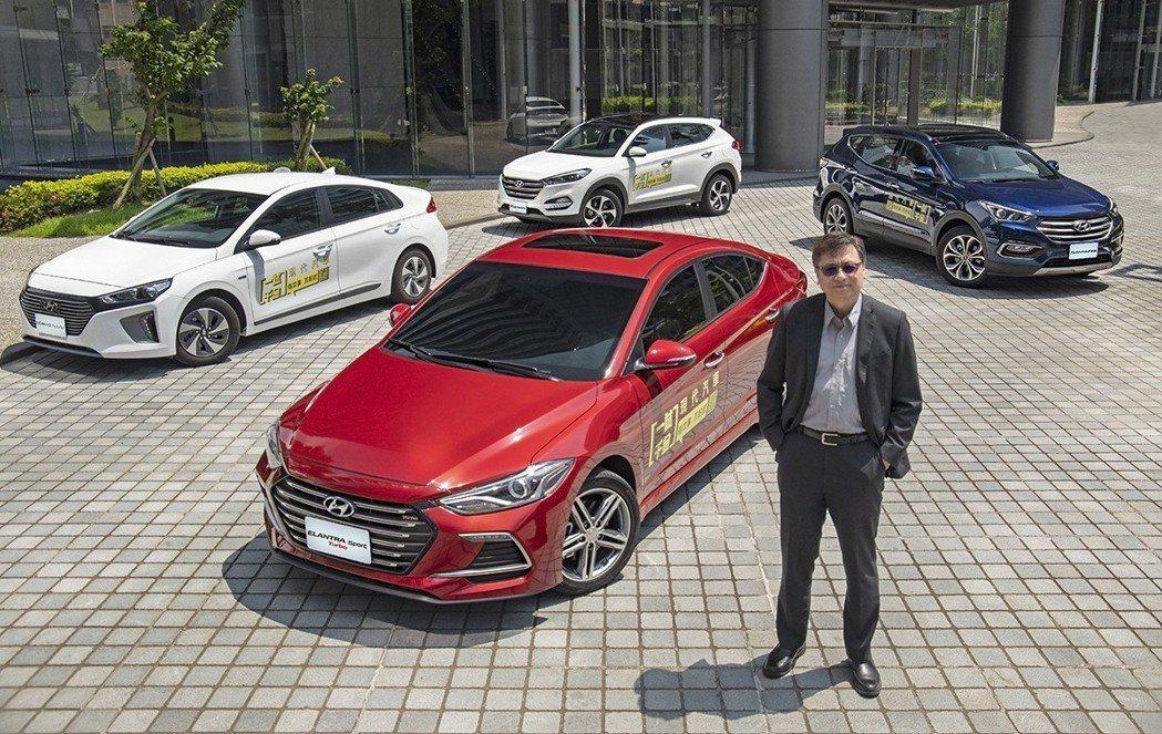 南陽實業李應生總經理表示,「花同樣的錢,買同級的車卻不能有更好的享受,這是很可惜...