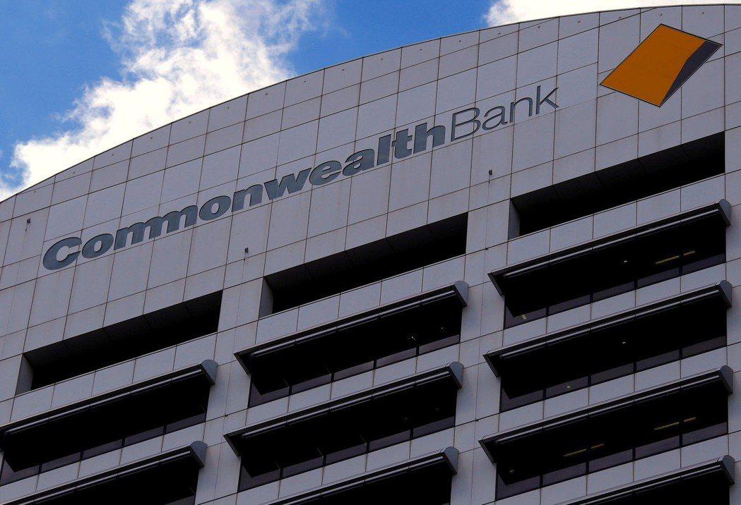 澳洲聯邦銀行同意支付7億澳幣,和解違反洗錢法的民事訴訟。路透