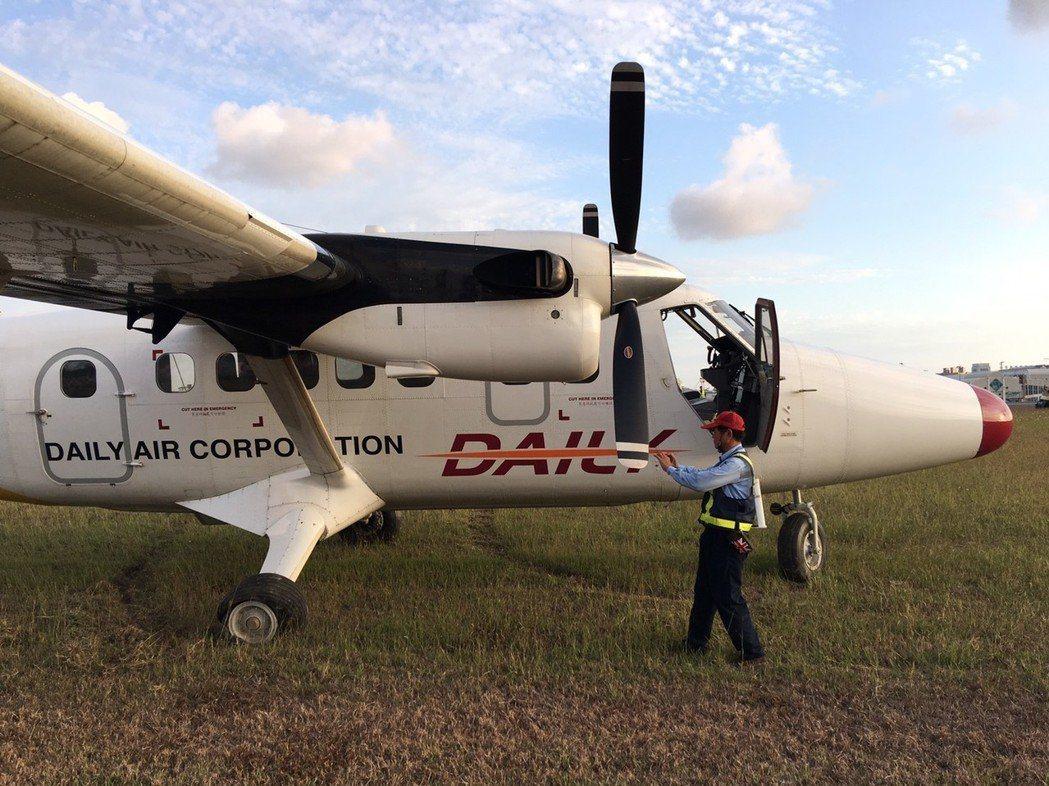 德安航空105年起改租較新的飛機,經營離島航線。圖/民航局提供