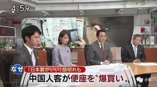 陸客「爆買」日本馬桶成為話題。圖/擷自觀察者網