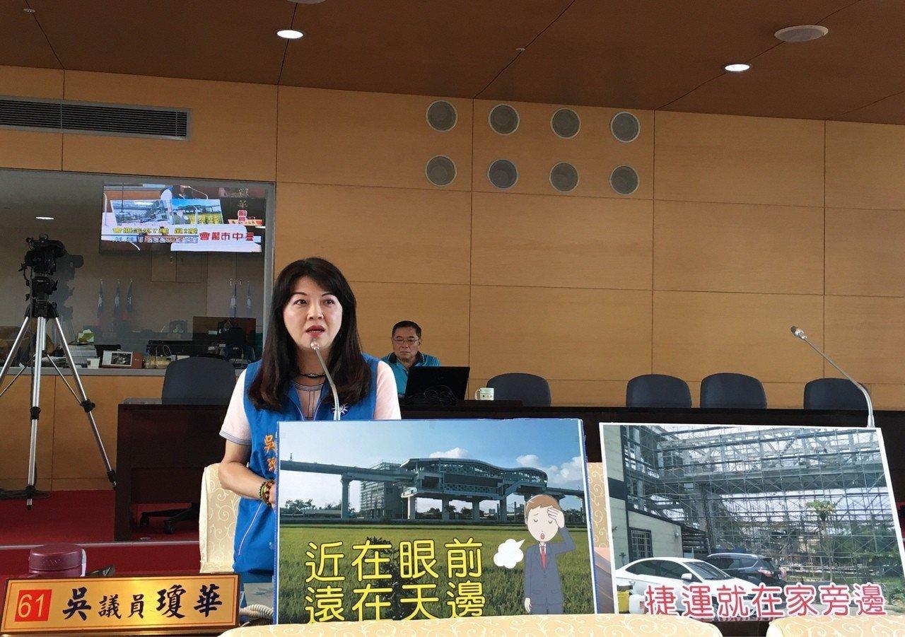 台中市議員吳瓊華質疑中捷G14站無路可走。 圖/吳瓊華提供
