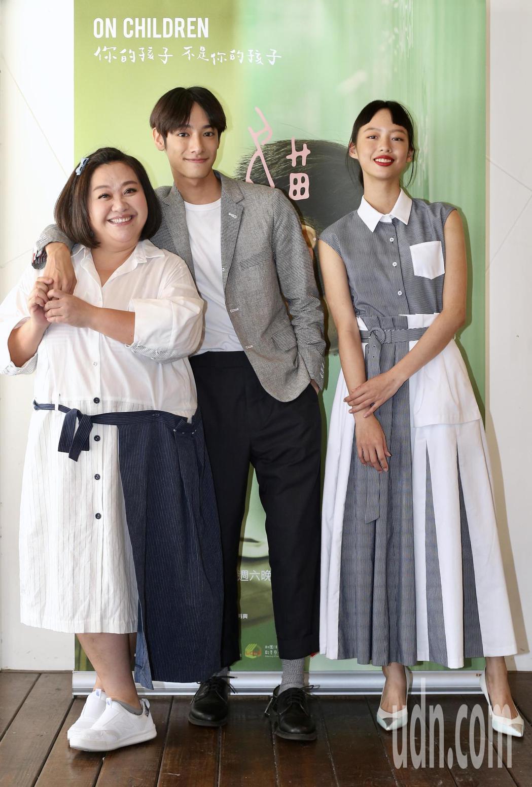 公視新劇「你的孩子不是你的孩子-貓的孩子」舉辦發表會,主角鍾欣凌(左起)、劉修甫...