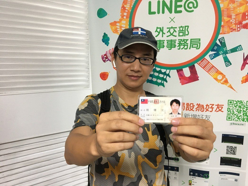 中國大陸公民記者定居花蓮先取得中華民國身分證,今天再去申請中華民國護照。記者徐庭...