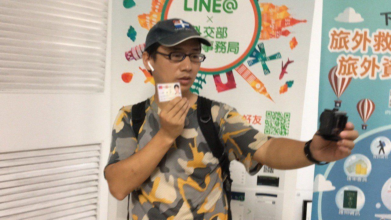 中國大陸公民記者周曙光用直播向他們粉絲們報告他的申請行程。記者徐庭揚/攝影