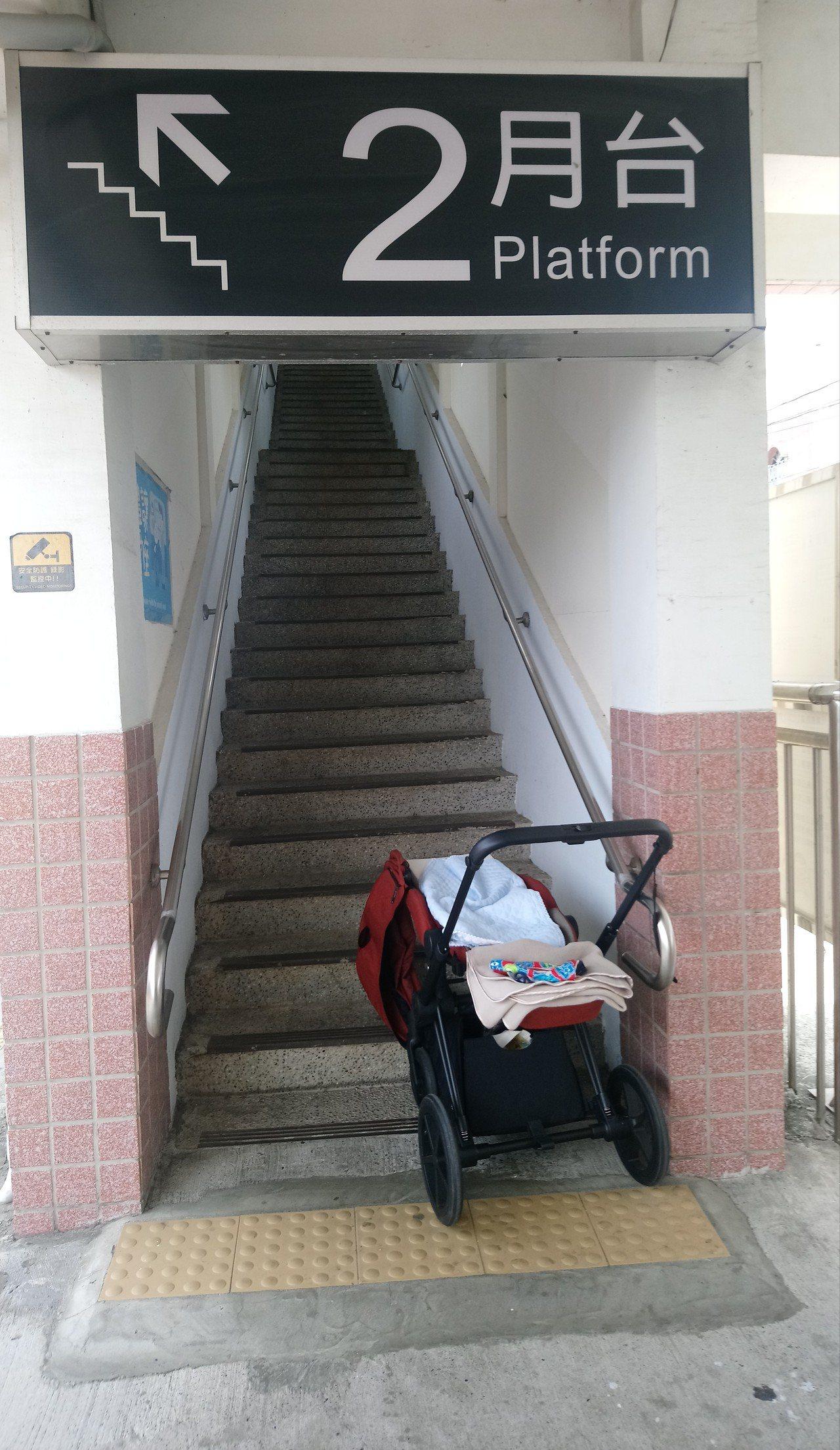 到水上車站南下第二月台搭車,要先爬過又高又陡的樓梯,輪椅族、娃娃車都過不去。記者...