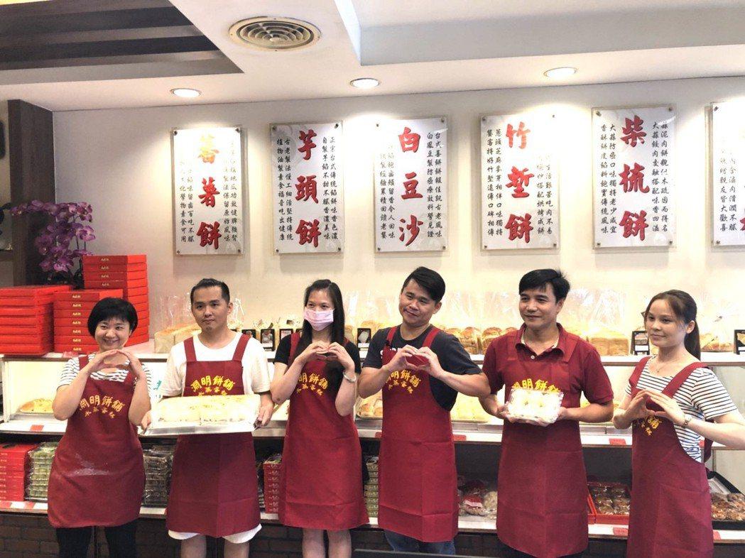 淵明餅舖,左四為負責人楊智瑋。圖/新竹市府提供