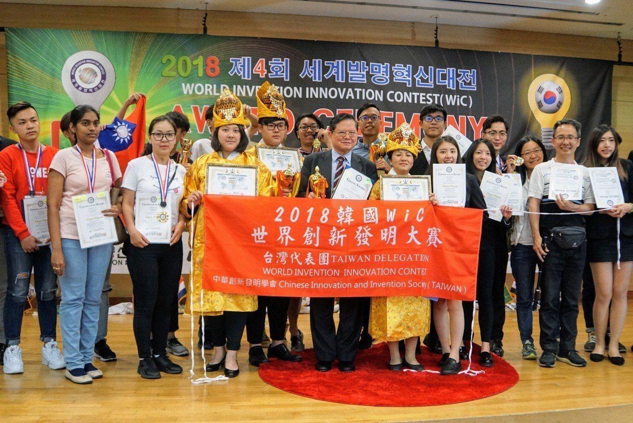 2018年韓國WiC世界創新發明大賽傳回捷報,台灣代表團獲得世界第二佳績。圖/中...