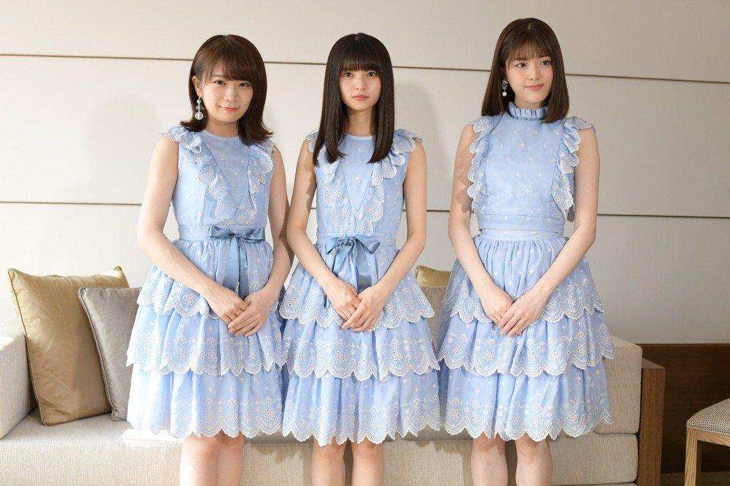 秋元真夏(左起)、齋藤飛鳥、松村沙友理來台拍廣告。圖/索尼音樂提供