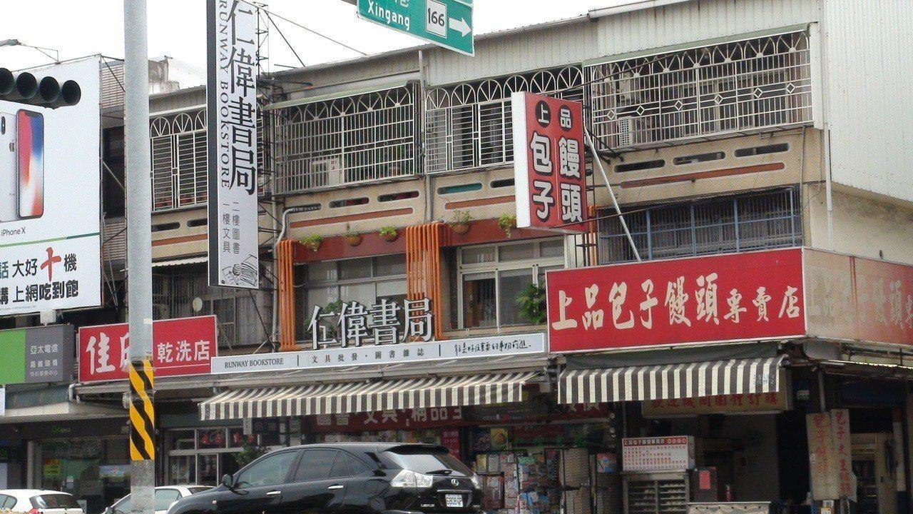 在台一線旁的仁偉書局是少數僅存的傳統書店,有藝文界友人稱是「台一線最強書局。記者...