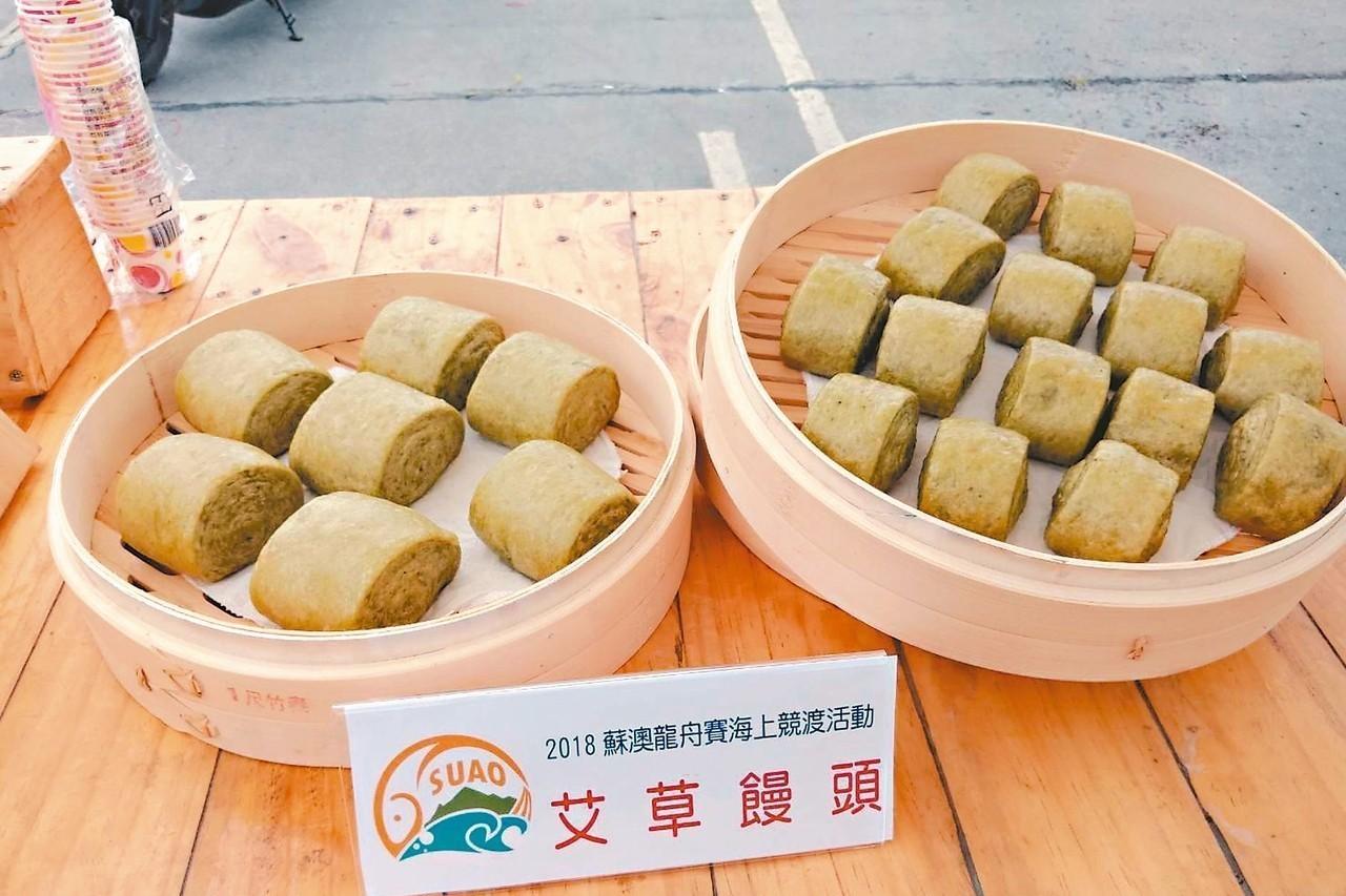 多款艾草製成的饅頭、麵包,有養生概念。 圖/蘇澳鎮公所提供