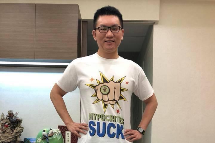 台北市議員童仲彥。 圖/擷取自童仲彥臉書